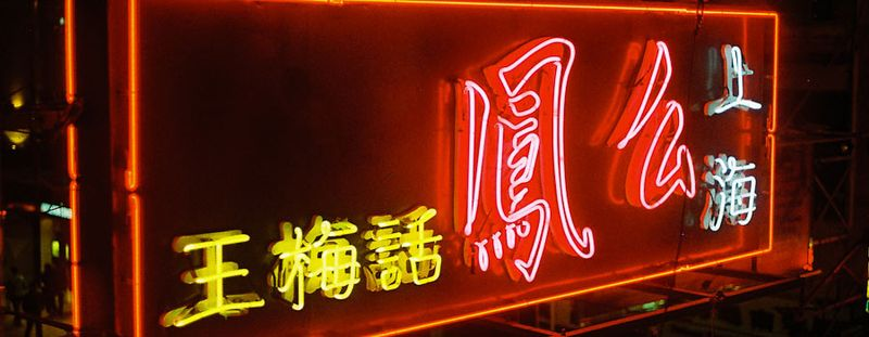 Shanghai_FutureBrand